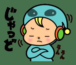 Kagoshima sticker #939060