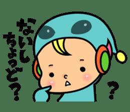 Kagoshima sticker #939062