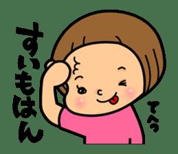 Kagoshima sticker #939063