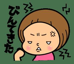 Kagoshima sticker #939065