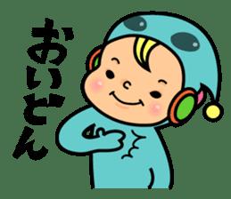 Kagoshima sticker #939066