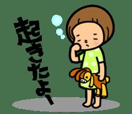 Kagoshima sticker #939067