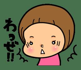 Kagoshima sticker #939069