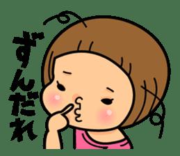 Kagoshima sticker #939071