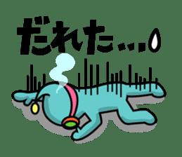 Kagoshima sticker #939072