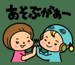 Kagoshima sticker #939073