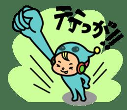 Kagoshima sticker #939074