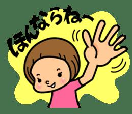 Kagoshima sticker #939078