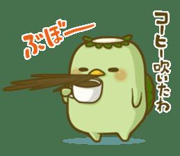 Turn of 'Kappa-san' sticker #941047