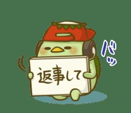 Turn of 'Kappa-san' sticker #941049