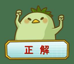 Turn of 'Kappa-san' sticker #941051