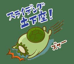 Turn of 'Kappa-san' sticker #941052