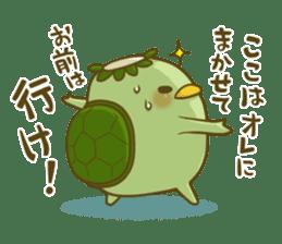 Turn of 'Kappa-san' sticker #941060