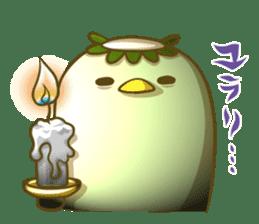 Turn of 'Kappa-san' sticker #941061