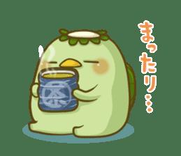 Turn of 'Kappa-san' sticker #941062