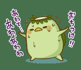 Turn of 'Kappa-san' sticker #941069
