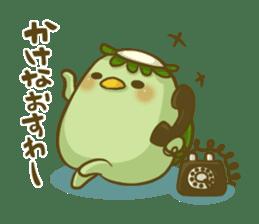Turn of 'Kappa-san' sticker #941074
