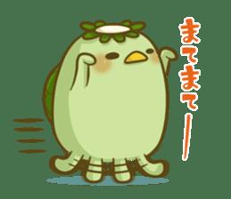 Turn of 'Kappa-san' sticker #941079