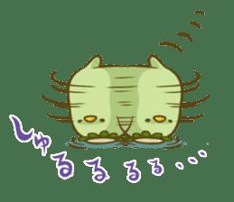 Turn of 'Kappa-san' sticker #941084
