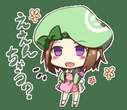 Let's talk in Kansai dialect! sticker #942368
