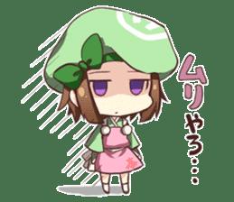 Let's talk in Kansai dialect! sticker #942370