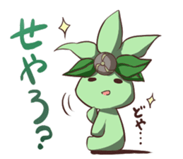 Let's talk in Kansai dialect! sticker #942371
