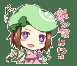 Let's talk in Kansai dialect! sticker #942373