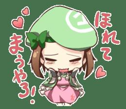 Let's talk in Kansai dialect! sticker #942377