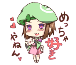 Let's talk in Kansai dialect! sticker #942378