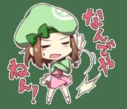Let's talk in Kansai dialect! sticker #942383