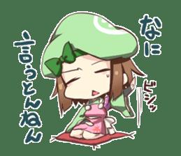 Let's talk in Kansai dialect! sticker #942384