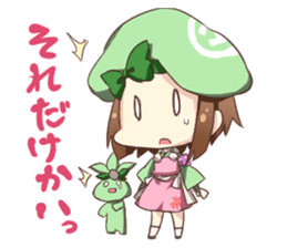 Let's talk in Kansai dialect! sticker #942386