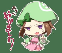Let's talk in Kansai dialect! sticker #942387