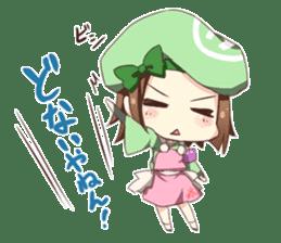 Let's talk in Kansai dialect! sticker #942389
