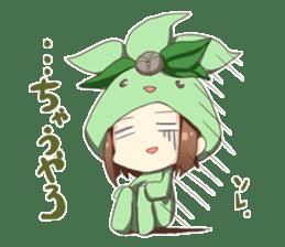 Let's talk in Kansai dialect! sticker #942390