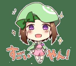 Let's talk in Kansai dialect! sticker #942392