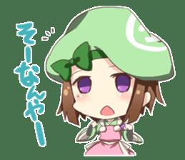 Let's talk in Kansai dialect! sticker #942393