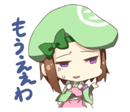 Let's talk in Kansai dialect! sticker #942397