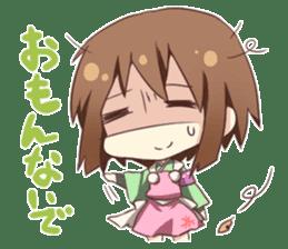 Let's talk in Kansai dialect! sticker #942401