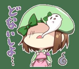 Let's talk in Kansai dialect! sticker #942403