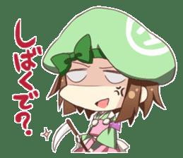 Let's talk in Kansai dialect! sticker #942405