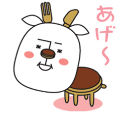 Dorayagi-Jige Sticker sticker #942447