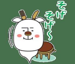 Dorayagi-Jige Sticker sticker #942448