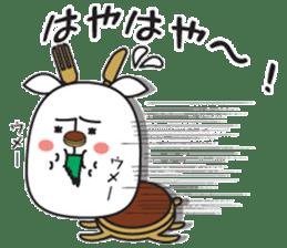 Dorayagi-Jige Sticker sticker #942449