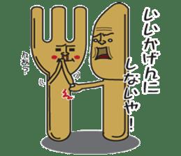 Dorayagi-Jige Sticker sticker #942450