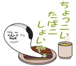 Dorayagi-Jige Sticker sticker #942451
