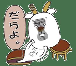 Dorayagi-Jige Sticker sticker #942452