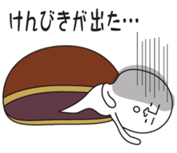 Dorayagi-Jige Sticker sticker #942453