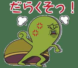 Dorayagi-Jige Sticker sticker #942454