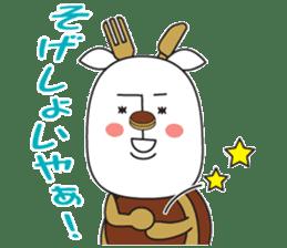 Dorayagi-Jige Sticker sticker #942455